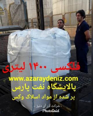 WhatsApp-Image-2020-01-04-at-122133